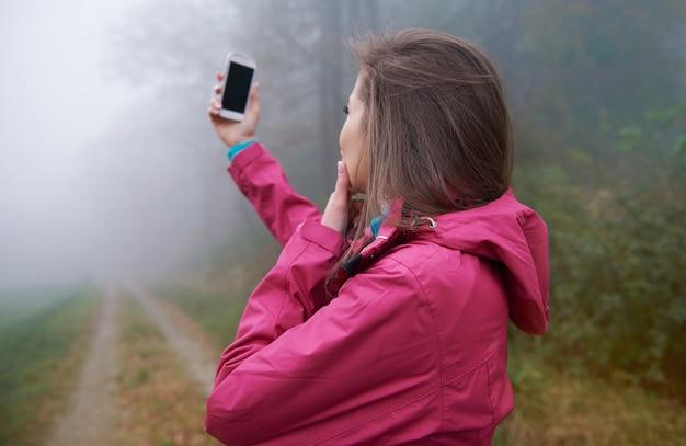 Мне нужен сигнал в моем мобильном телефоне