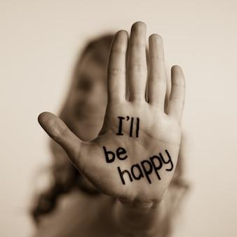 나는 손바닥 위에서 행복 할 것이다