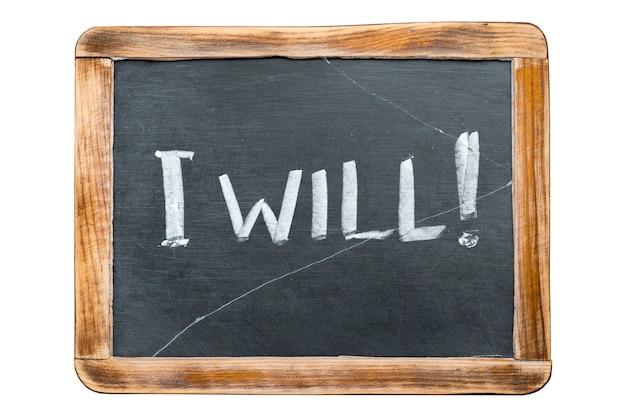 나는 흰색에 고립 된 빈티지 학교 슬레이트 보드에 손으로 쓴 느낌표입니다