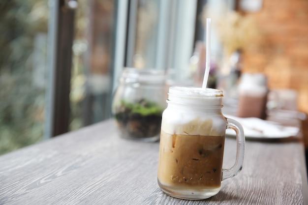 アイスラテコーヒー