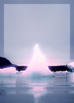 アイスランド南東部の氷山