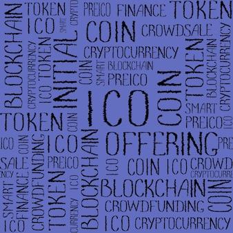 Icoイニシャルコインオファリング、スタートアップクラウドファンディング、ブロックチェーンテクノロジーテクスチャ。紫の背景にicoコンセプト単語パターン。シームレスパターン