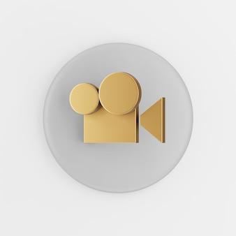 アイコンゴールドデジタルビデオカメラフラットアウトライン。 3dレンダリングの丸い灰色のキーボタン、インターフェイスuiux要素。