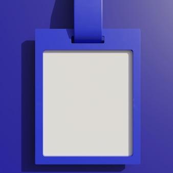 写真またはidカードの青の3 dの空のフレーム