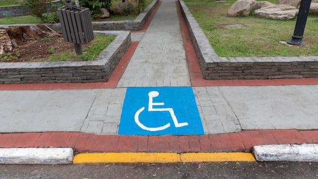 휠체어 접근 지상 식별. 특별한 도움이 필요한 사람들을 위한 접근성.
