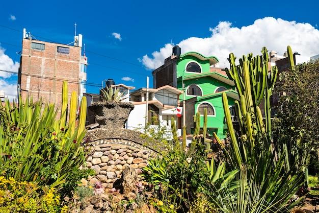 페루 huancayo의 아이덴티티 파크 huanca