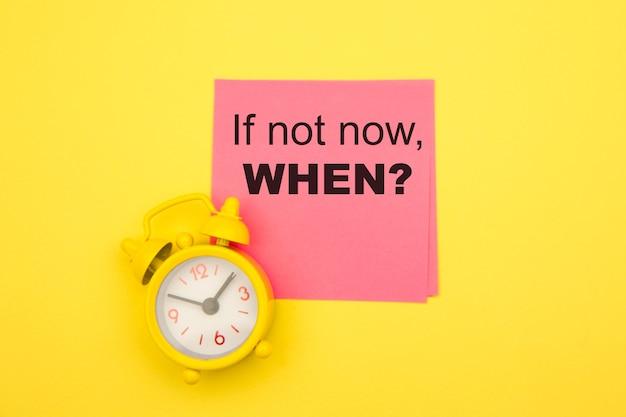Если не сейчас, то напишите текст на розовой наклейке с желтой сигнализацией в стороне.