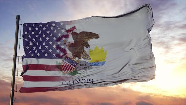 깃대에 일리노이와 미국 국기입니다. 미국 및 일리노이 혼합 된 플랙 손 흔드는 바람