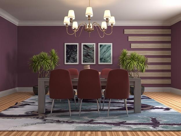 Illustration of the dining room interior