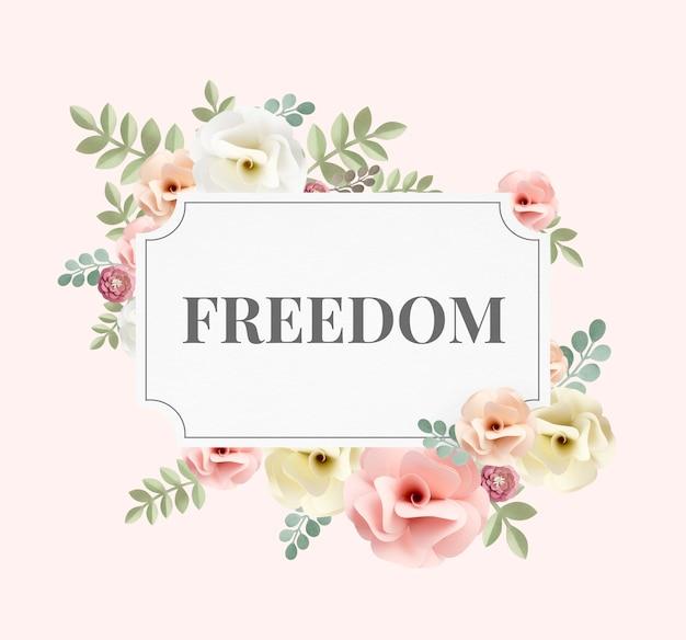 自由とのんきな花のイラスト