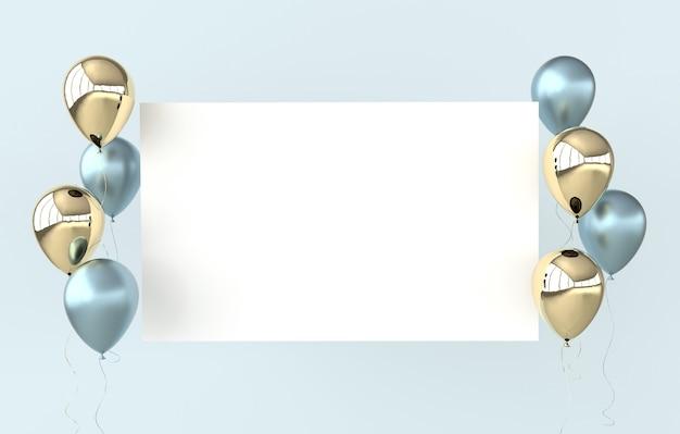 パステルカラーの背景に光沢のある青と金色の風船のイラスト