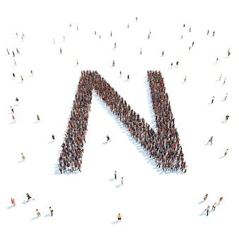 사람들과 편지의 그림