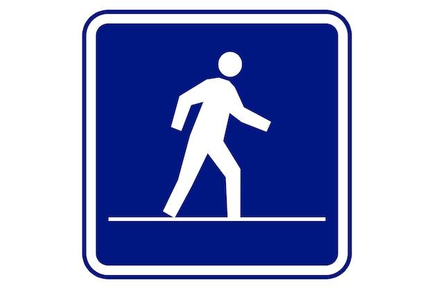파란색 배경에 보행자 구역 표시의 그림입니다.