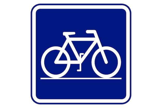 青い背景に自転車に乗るイラスト。