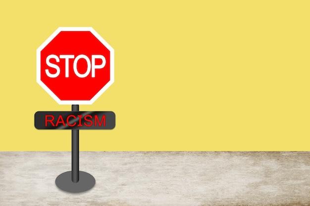 黄色の背景に人種差別を停止するイラスト