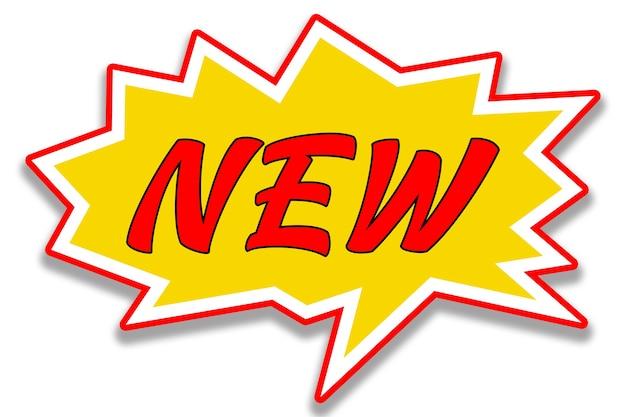 흰색 배경에 노란색과 빨간색으로 된 새로운 단어의 그림.