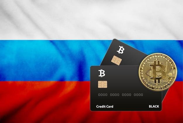 ロシアの旗の背景に2枚の黒いクレジットカードとビットコインコインのイラスト