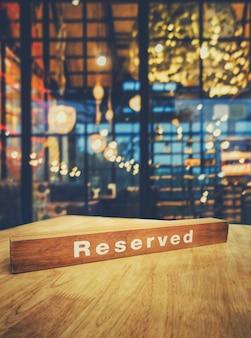 추상 흐리게 레스토랑 조명 배경 앞 나무 테이블의 이미지