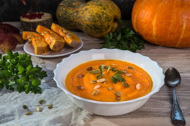 An image with a pumpkin