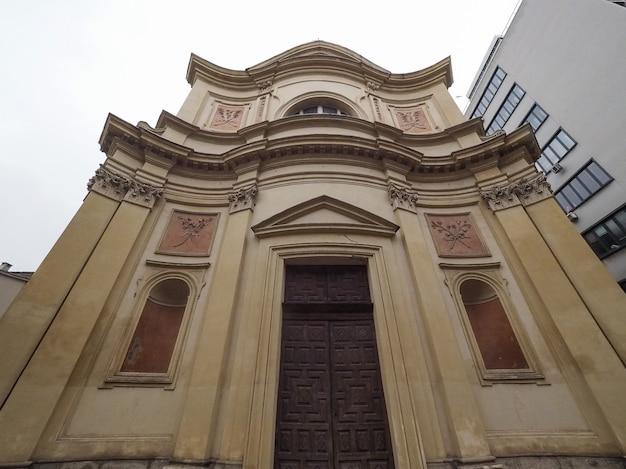 토리노의 immacolata concezione(원죄 없으신 잉태) 교회