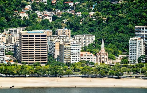 リオデジャネイロの無原罪懐胎大聖堂