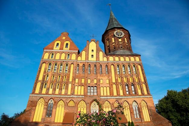 러시아 칼리닌그라드에 있는 임마누엘 칸트 대성당. 전 konigsberg. 기념비는 푸른 하늘을 배경으로 한 역사적인 건물입니다.