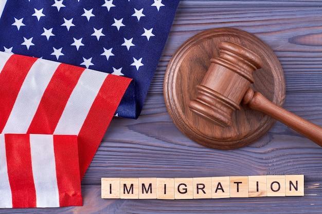 アメリカの移民法。