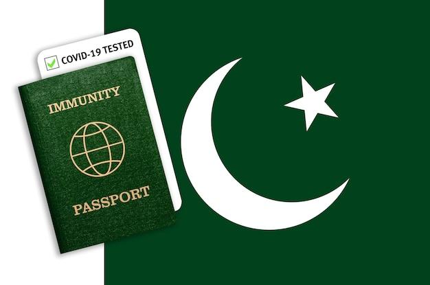 パキスタンの国旗に対する免疫パスポートとcovidテスト。