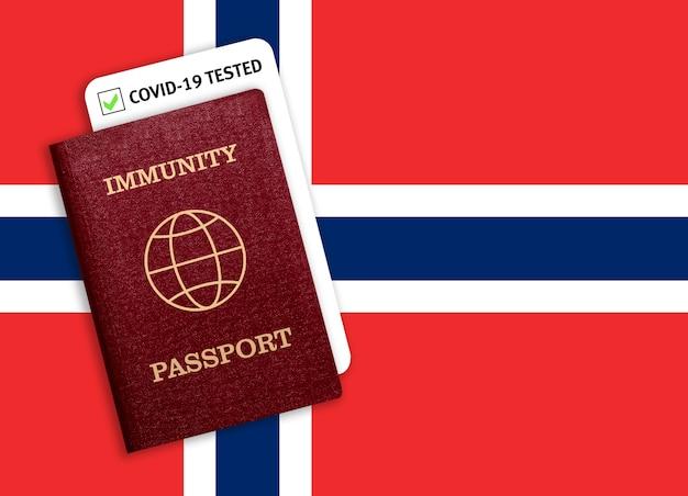 Паспорт иммунитета с тестом на covid на государственном флаге норвегии