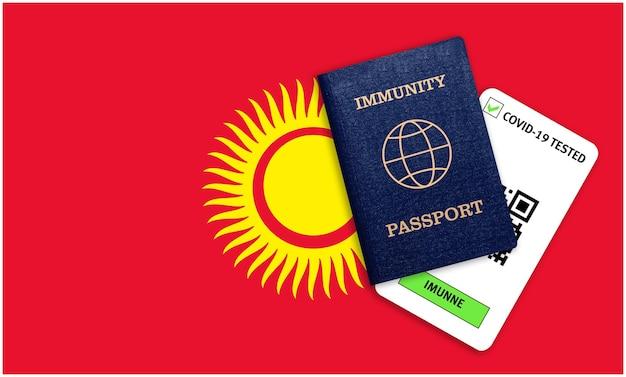 キルギスタンの旗のcovidのパンデミックとテスト結果の後に旅行するための免除パスポート