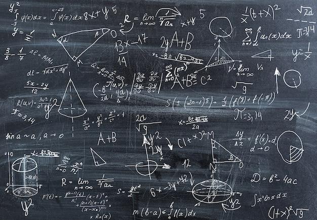 난공불락의 수학. 미친 수학 공식