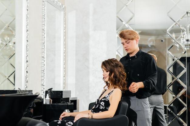 現代の美容院では、プロのスタイリストが若い女性のためにヘアカットとヘアスタイルを作ります