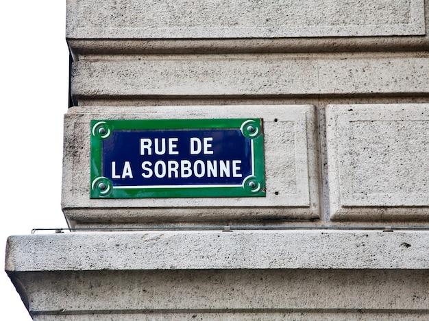 ソルボンヌ通りには、12世紀に設立された世界最古の大学のneであるラソルボンヌがあります。