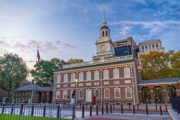 Independence hall in philadelphia, pennsylvania usa at sunrise