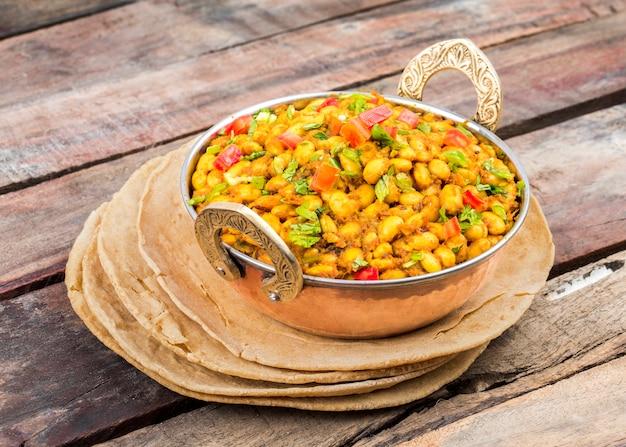 インド料理rajma masala food
