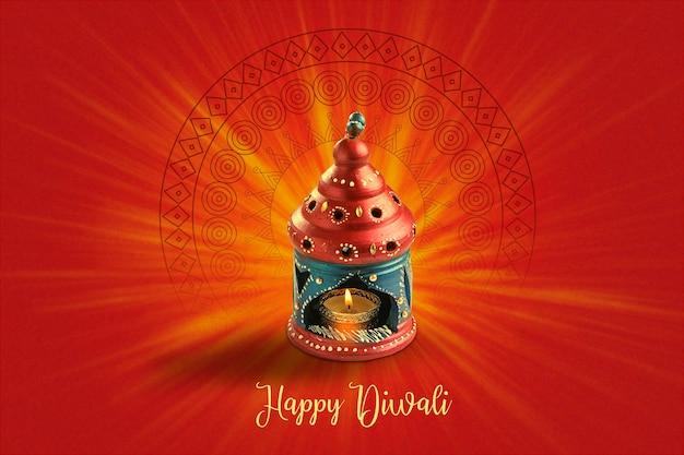 Индийский фестиваль дивали, красивая масляная лампа из глины для празднования дивали, фестиваль огней