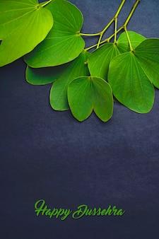 Индийский фестиваль душера, зеленый лист