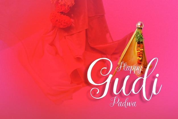 Indian festival , gudi padwa marathi new year