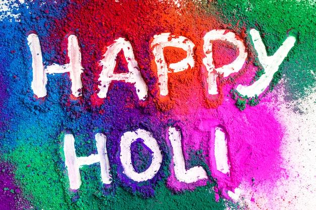 Индийский фестиваль холи
