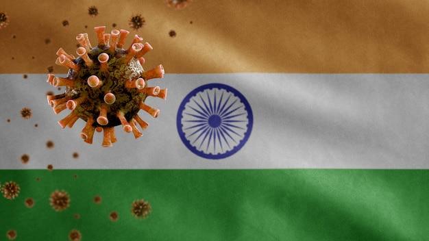 インドの旗を振ってコロナウイルス2019ncovコンセプト