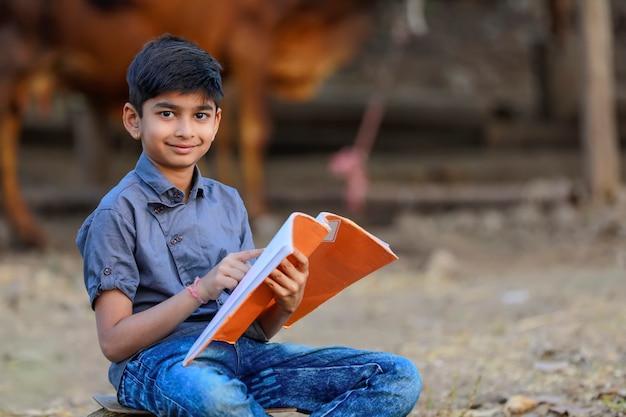 本を読んでインドの田舎の子供