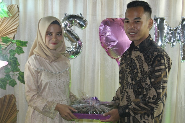 인도네시아 전통 결혼식