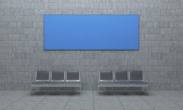 Indoor blue signboard