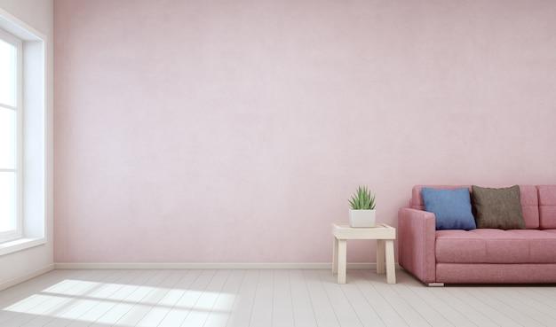 木製のコーヒーテーブルと空のピンクのコンクリートの壁の背景とソファの上の屋内植物。