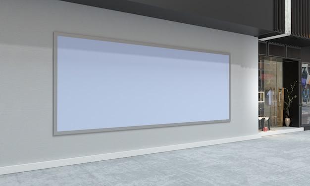 屋内の白い看板