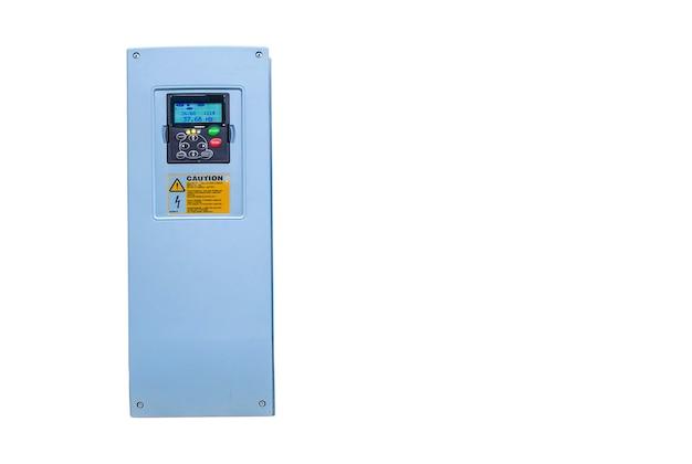 白い背景、コントローラーの工場で使用される産業用電気インバーター