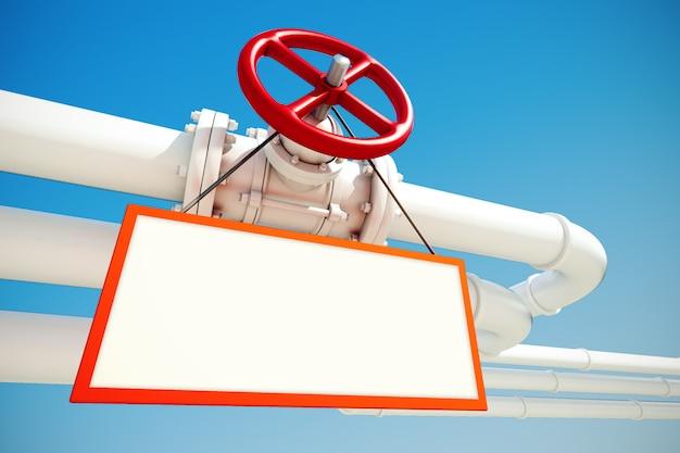 青い空を背景に空の記号でガスまたはオイルの産業パイプライン