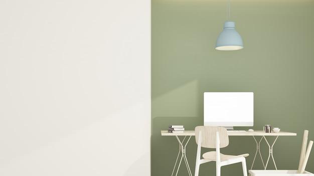 The inerior relax space in condominium - 3d rendering