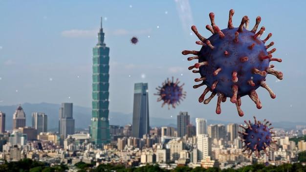 危険なインフルエンザとして台北の金融街にある美しくモダンな背の高い塔を持つインフルエンザコビッド19ウイルス