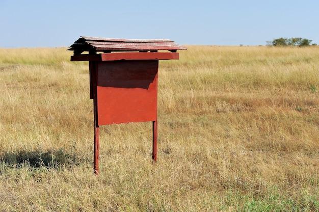 アフリカ、ケニアのサバンナ国立公園の案内板